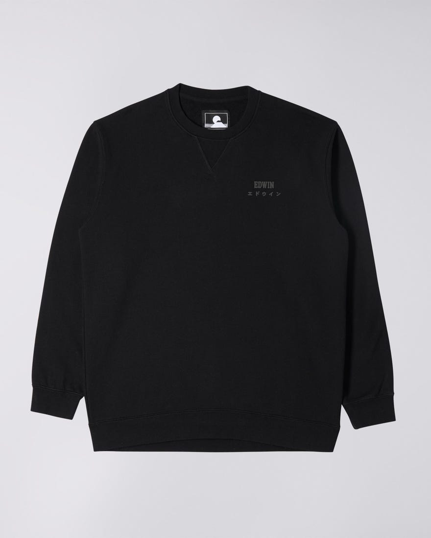 Base Crew Sweat