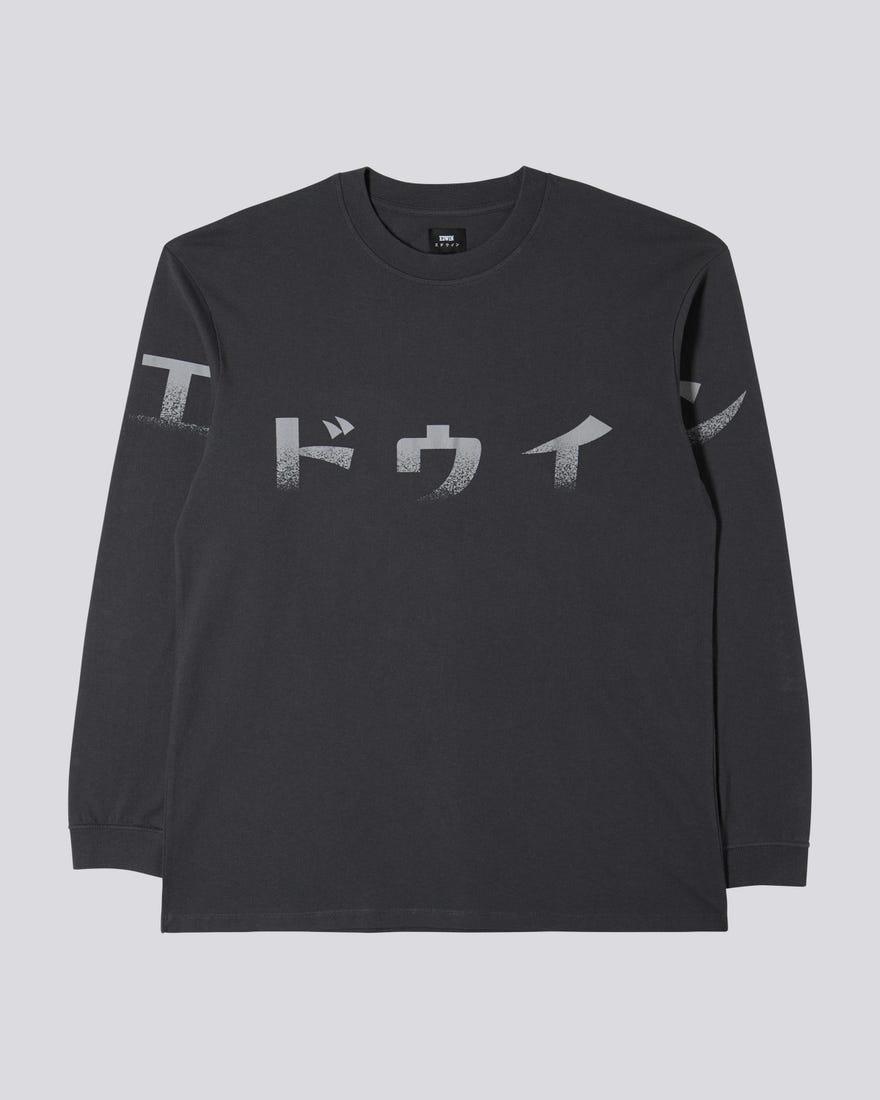 Imprint T-Shirt LS