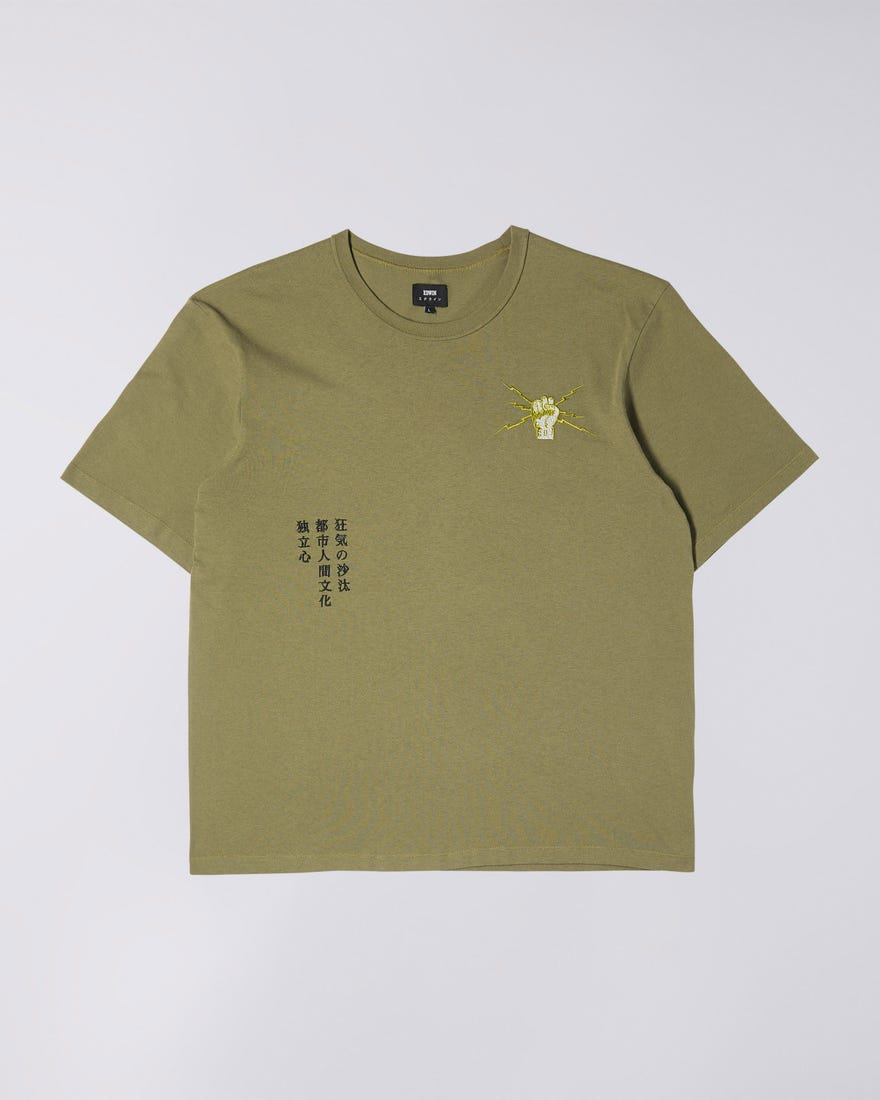 Autonomous T-Shirt