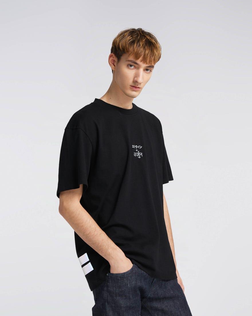 Edwin X Arjun T-Shirt