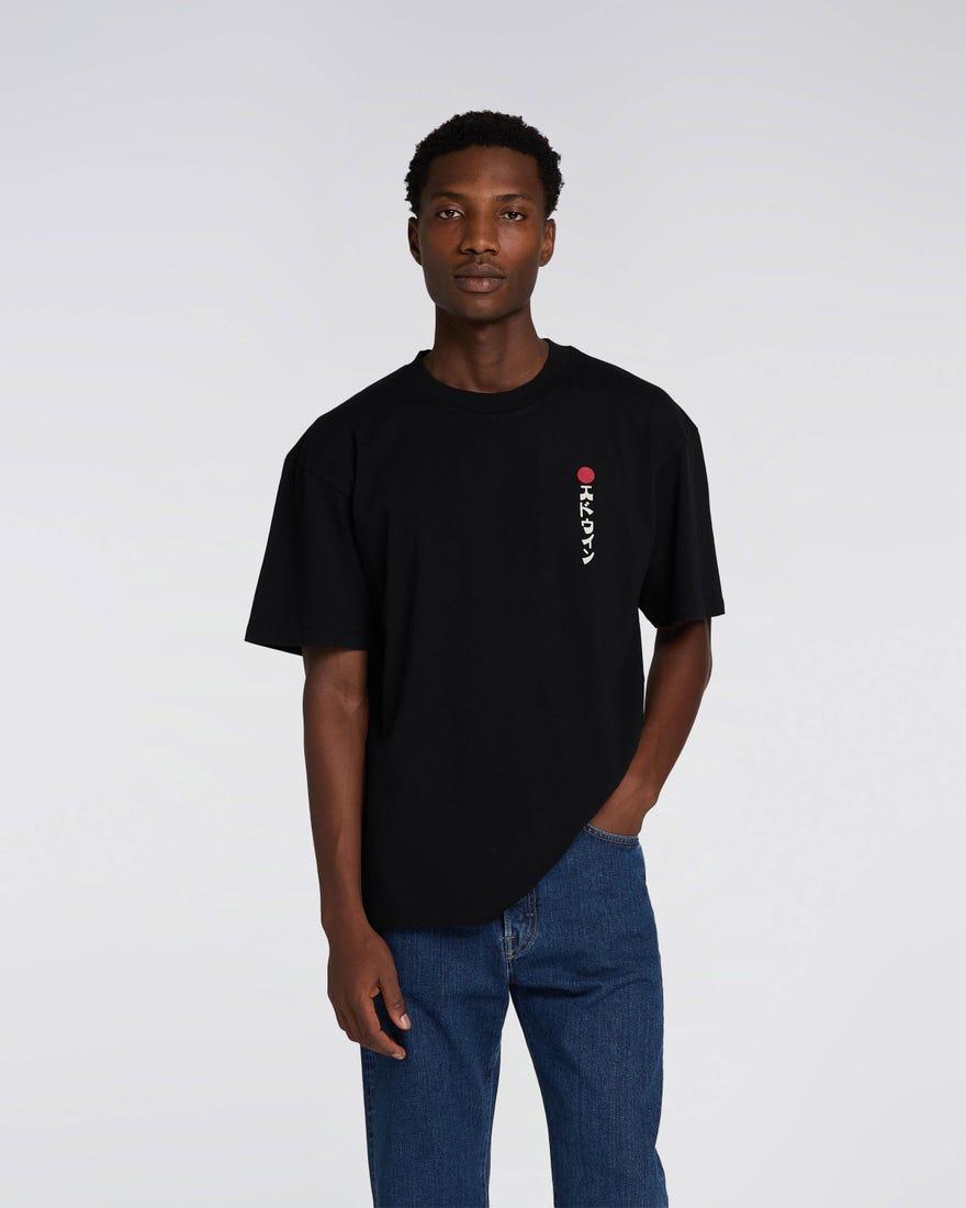 Kamifuji T-Shirt