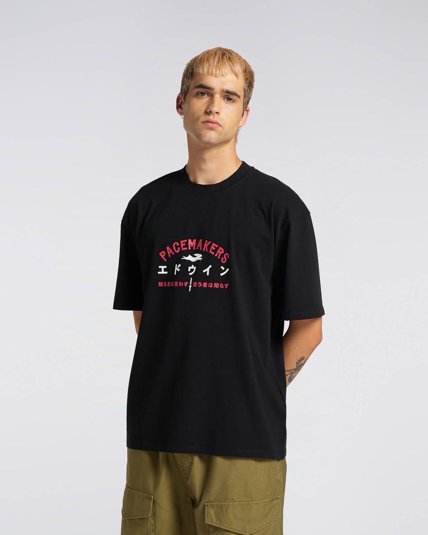 Truth T-Shirt X Pacemaker